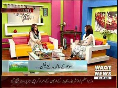 Salam Pakistan 3 September 2013 (part 2)