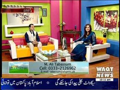 Salam Pakistan 5 September 2013 (part 1)