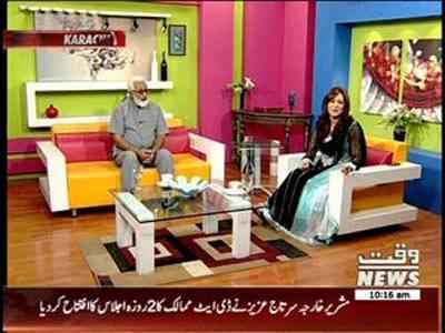 Salam Pakistan 2 September 2013 (part 1)
