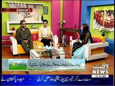 Salam Pakistan 2 September 2013 (part 2)