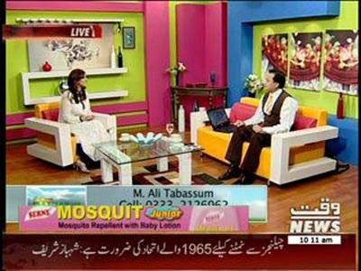 Salam Pakistan 6 September 2013 (part 2)
