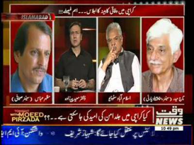 Tonight with Moeed Pirzada 04 September 2013