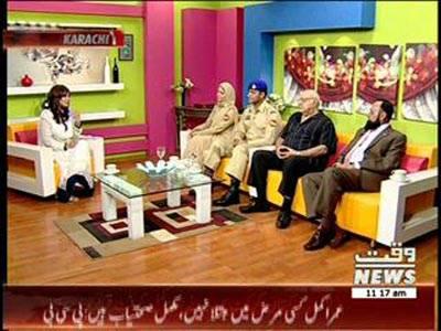 Salam Pakistan 06 September 2013 (part 2)