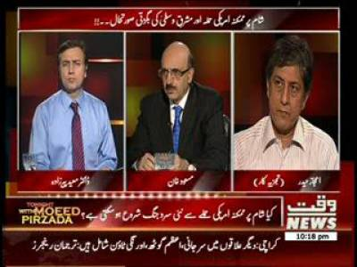 Tonight with Moeed Pirzada 05 September 2013