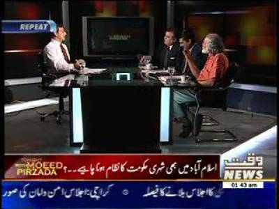 Tonight with Moeed Pirzada 11 September 2013