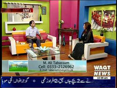Salam Pakistan 21 August 2013 (part 1)