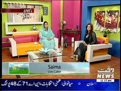 Salam Pakistan 21 August 2013 (part 2)