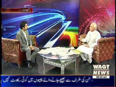 News Lounge 20 September 2013
