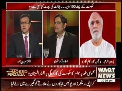 Tonight with Moeed Pirzada 19 September 2013