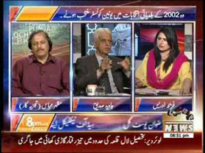 8pm with Fareeha Idrees 19 September 2013
