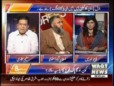 8pm with Fareeha Idrees 24 September 2013