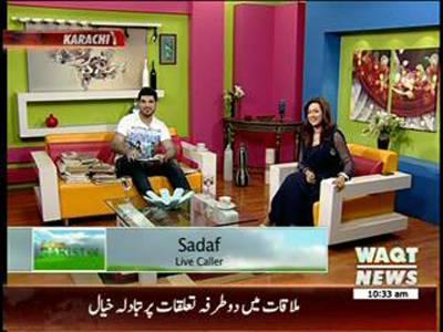 Salam Pakistan 24 September 2013 (part 1)