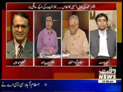Tonight with Moeed Pirzada 24 September 2013