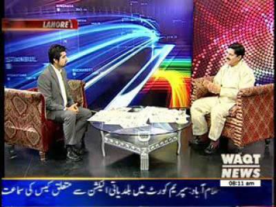 News Lounge 25 September 2013