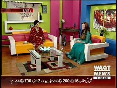 Salam Pakistan 25 September 2013