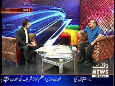 News Lounge 30 September 2013