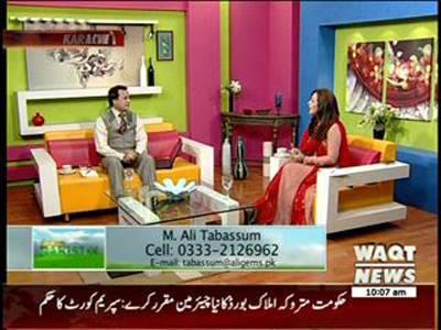 Salam Pakistan 02 October 2013 (part 1)