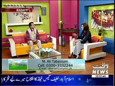 Salam Pakistan 03 October 2013 (part 1)