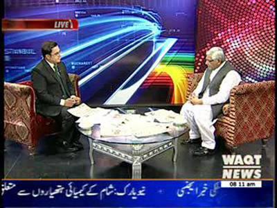 News Lounge 29 September 2013