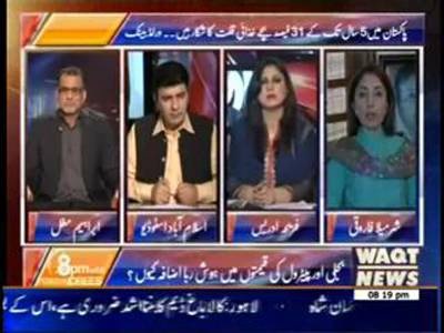 8PM With Fereeha Idrees 04 October 2013