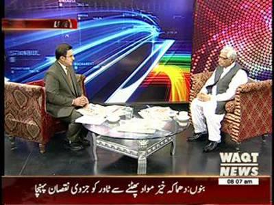 News Lounge 06 October 2013