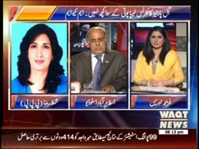 8PM With Fareeha Idrees 03 October 2013