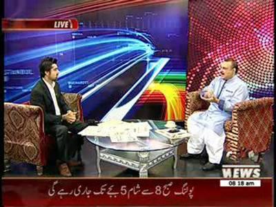 News Lounge 7 October 2013