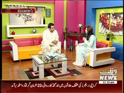 Salam Pakistan 07 October 2013 (part 2)
