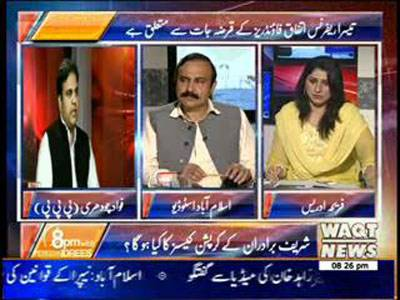8PM With Fareeha Idrees 11 October 2013