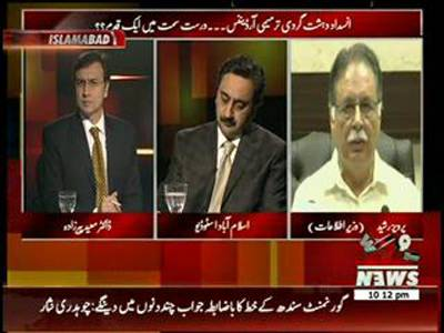 Tonight With Moeed Pirzada 11 October 2013