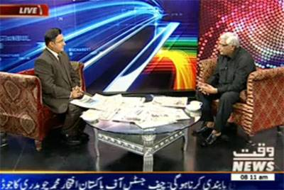 News Lounge 13 October 2013