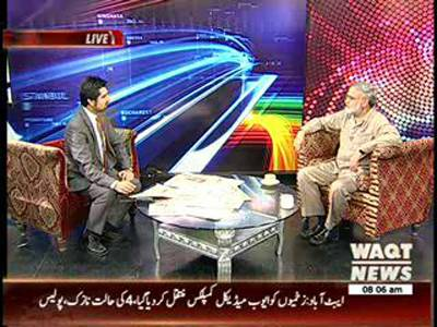 News Lounge 15 October 2013