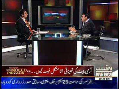 Tonight with Moeed Pirzada 14 October 2013