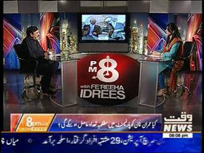 8Pm With Fareeha Idrees 29 October 2013