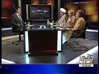 Tonight with Moeed Pirzada 29 October 2013