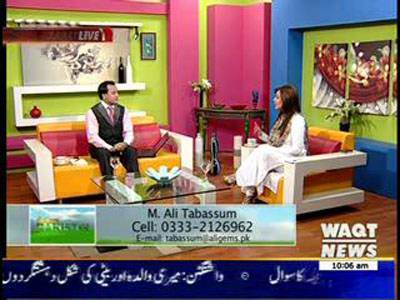 Salam Pakistan 29 October 2013 (part 1)