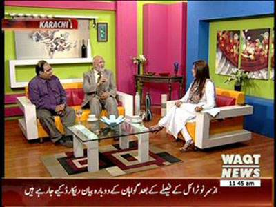 Salam Pakistan 29 October 2013 (part 2)