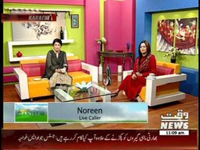 Salam Pakistan 30 October 2013 (part 2)