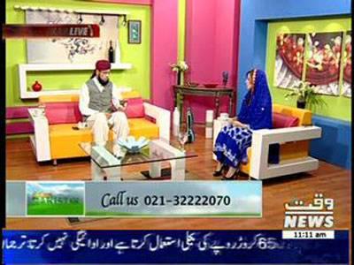 Salam Pakistan 01 November 2013 (part 2)