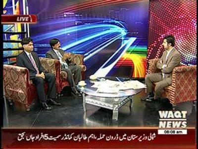 News Lounge 02 November 2013