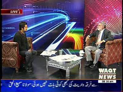 News Lounge 19 November 2013