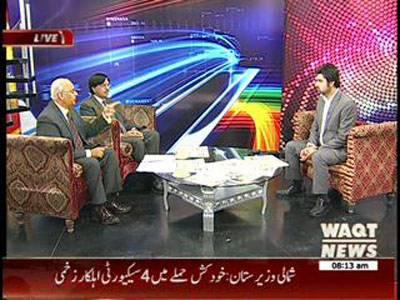 News Lounge 20 November 2013