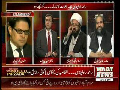 Tonight With Moeed Pirzada 19 November 2013