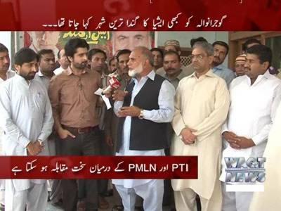 Assignment Gujranawala NA 96 election 2013 11th May, Ameer Abbas