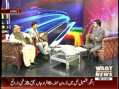 News Lounge 21 November 2013
