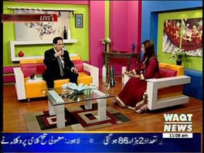 Salam Pakistan 21 November 2013