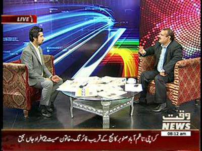 News Lounge 25 November 2013