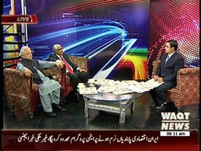 News Lounge 24 November 2013