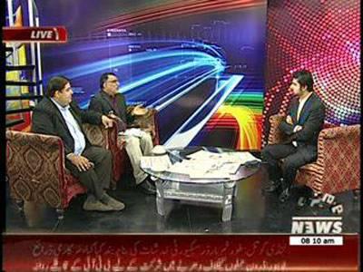 News Lounge 23 November 20123