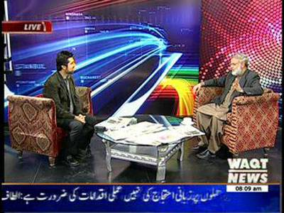 News Lounge 26 November 2013